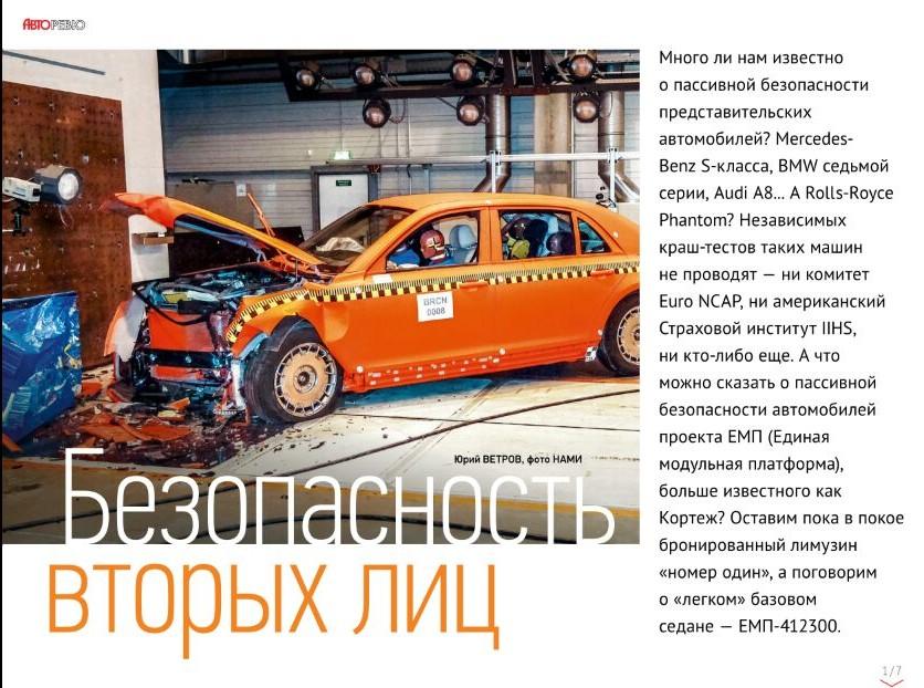 http://www.firun.ru/wp-content/uploads/2018/04/photo5337323054235232653.jpg